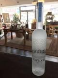 Belvedere Vodka 40% Vol. 0,7l
