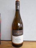 Ihringer Winklerberg Chardonnay Kabinett trocken 0,75l 2018er
