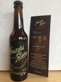 Norschi Bräu Feierabend Pils CRAFT BEER GEVELSBERG 4,9% Vol. Alkohol 0,33l